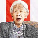 世界最高齢117歳田中カ子さんは福岡市に住んでいます。