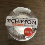セブンイレブン「紅茶香るシフォン」新発売2020